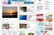 755_shonan_clip_top