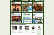 神奈川県議会議員 森 正明オフィシャルウェブサイト トップ