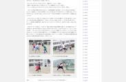JPFA 日本プロサッカー選手会 | 「ふれあいサッカーキャラバン」大船渡市立大船渡小学校