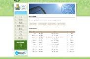 過去の大会総合結果   平塚市中学生サッカーリーグ