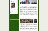 神奈川県議会議員 森 正明オフィシャルウェブサイト 私の政策
