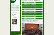 神奈川県議会議員 森 正明オフィシャルウェブサイト 私の活動
