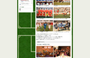 神奈川県議会議員 森 正明オフィシャルウェブサイト 森心会