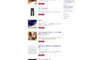 ブログ   スノーボーダー渡部亮 公式サイト