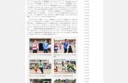 JPFA 日本プロサッカー選手会 | 「ふれあいサッカーキャラバン」サイト全体