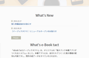 eBook Tact   tab