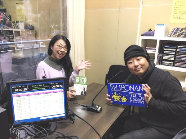 FM湘南ナパサ毎週木曜15時OA「La...
